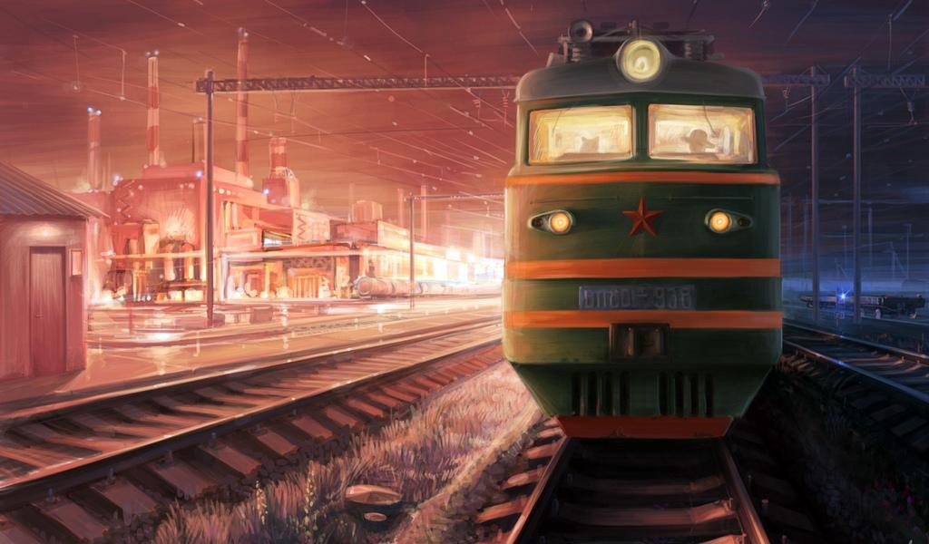 Система дистанционного обучения для сотрудников железных дорог